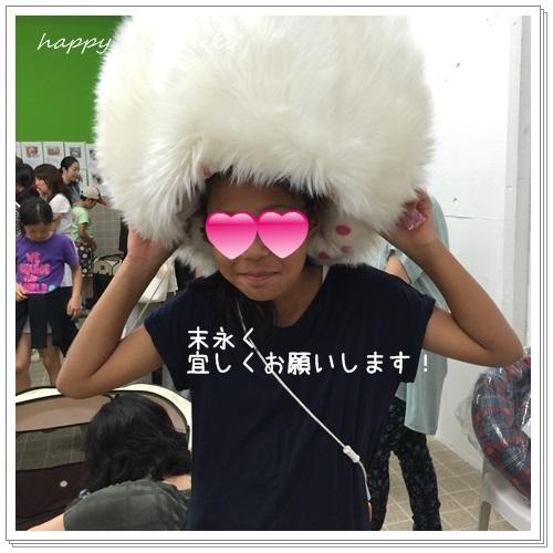 mini16IMG_9323-20160627.jpg