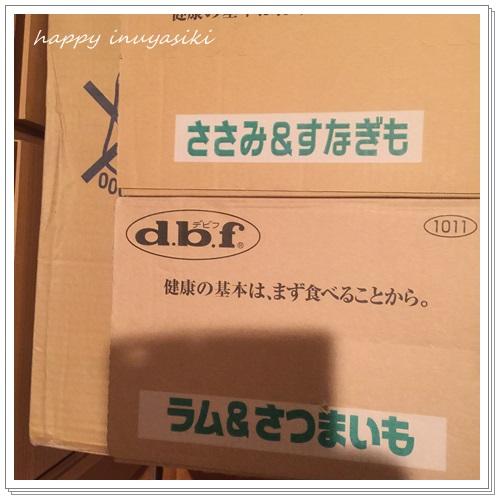 mini16IMG_9644-20160701.jpg