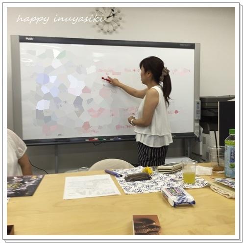mini16IMG_9802-20160703.jpg