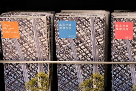 東京ミッドタウン3