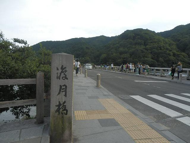 渡月橋_1