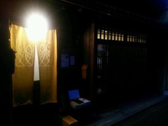 HANAMITSU_1.jpg