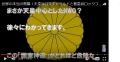 神道は危険