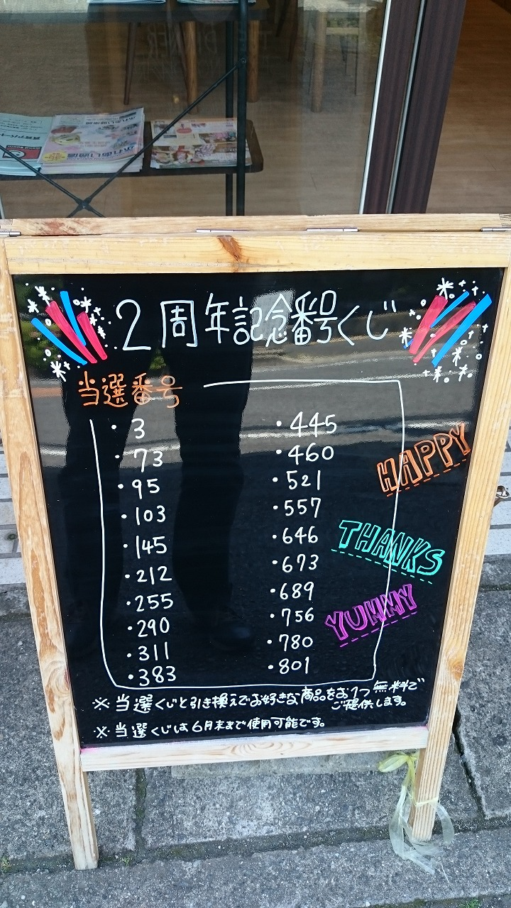 徳島文理大学前