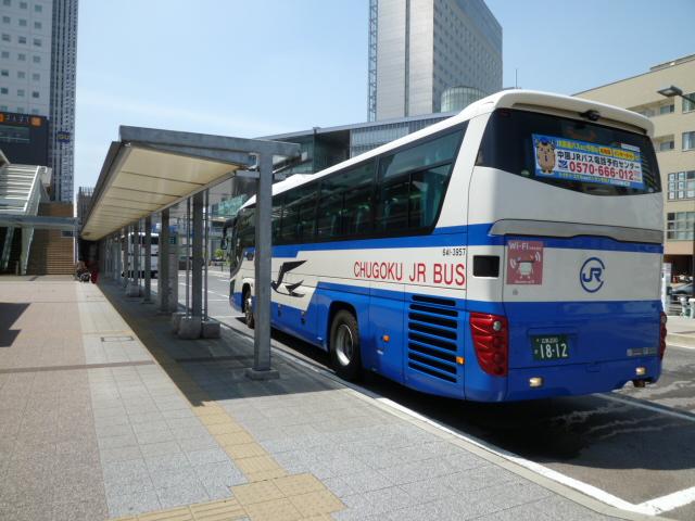 岡山駅 イオン