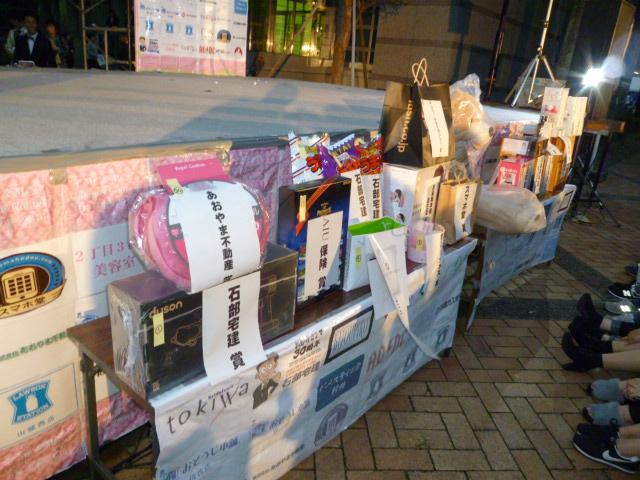 徳島文理大学 山城祭 ミス文理