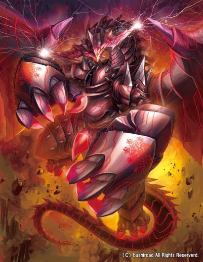 魔竜の眷属 デストラクタrgbのコピー