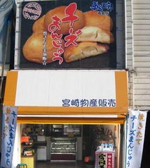 yagorou_aoshima.jpg