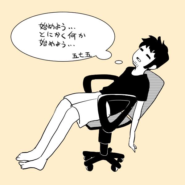 16_7_2_2.jpg