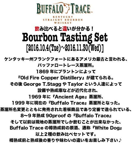 CH Buffalo Tasting 16 10 A4