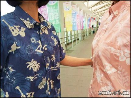 平成28年度 第9弾いわきオリジナルアロハシャツ