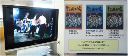 常設展「じゃんがら念仏踊りの歴史展」8