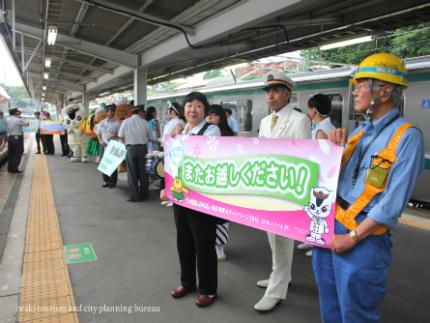 ふくしまデスティネーションキャンペーン「アフターDC」クロージングイベント レポート21