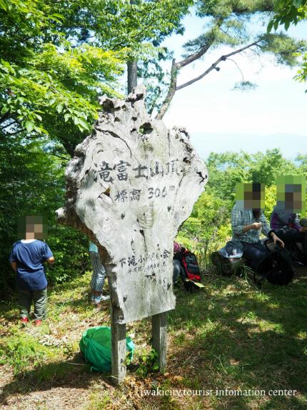 第15回滝富士登山12