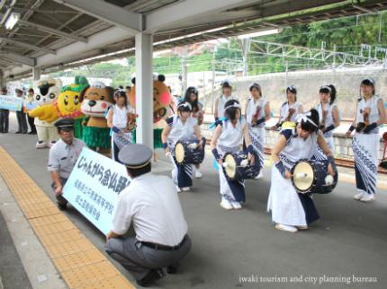 ふくしまデスティネーションキャンペーン「アフターDC」クロージングイベント レポート22