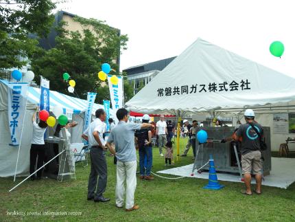 いわきバッテリーバレーフェスタ2016-12