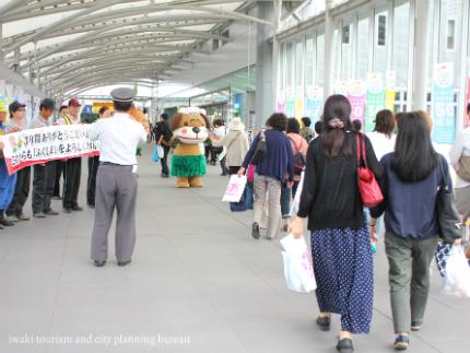 ふくしまデスティネーションキャンペーン「アフターDC」クロージングイベント レポート12
