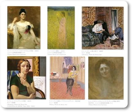 0416~0529市立美術館 市制施行50周年記念女性を描く-クールベ、ルノワールからマティスまで-2