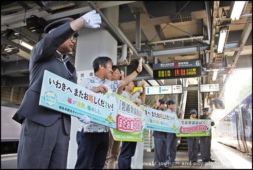 磐越東線新緑号お見送り (6)