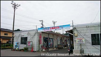 浜風商店街