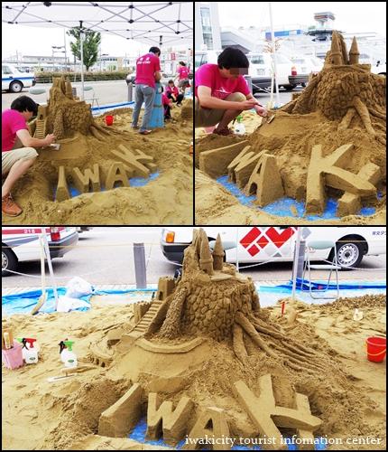 砂像アート