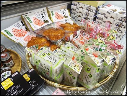 冷蔵ケース (2)