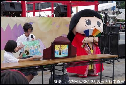 徳姫ちゃまオンステージ