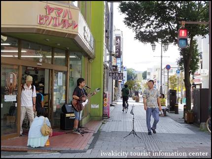 キクヤ楽器店