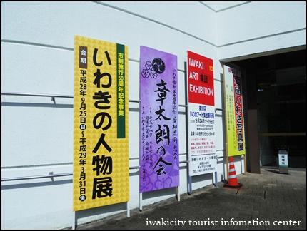 文化センター入口