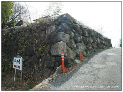 駅からハイキング「磐城平城の歴史と出会う いわき街なかめぐり」2