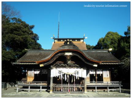 駅からハイキング「磐城平城の歴史と出会う いわき街なかめぐり」6