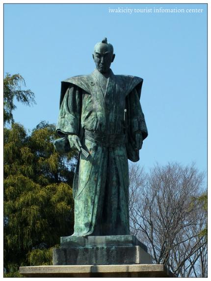 駅からハイキング「磐城平城の歴史と出会う いわき街なかめぐり」9