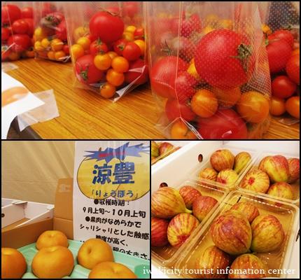 食と農 いわきの野菜