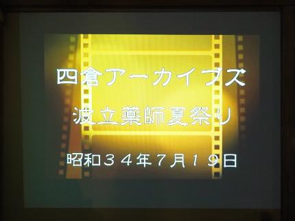 海嶽寺盆踊り大会14