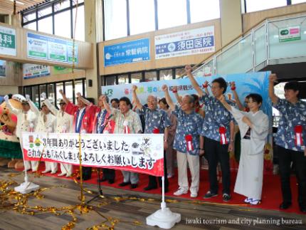 ふくしまデスティネーションキャンペーン「アフターDC」クロージングイベント レポート3