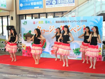 ふくしまデスティネーションキャンペーン「アフターDC」クロージングイベント レポート5