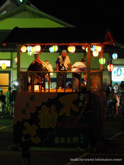 海嶽寺盆踊り大会5
