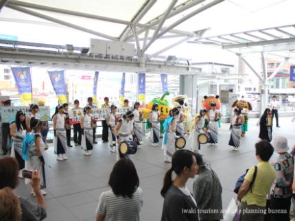 ふくしまデスティネーションキャンペーン「アフターDC」クロージングイベント レポート17