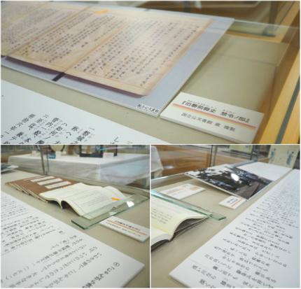常設展「じゃんがら念仏踊りの歴史展」7
