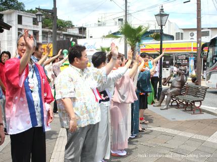 ふくしまデスティネーションキャンペーン「アフターDC」クロージングイベント レポート8