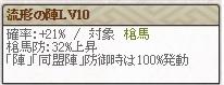 流形Lv10