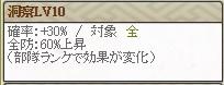 洞察 ★26