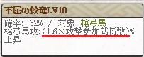 極 限定 長曽我部Lv10a