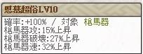 極 里見Lv10