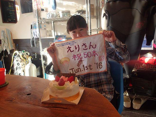 48_0601rari3.jpg