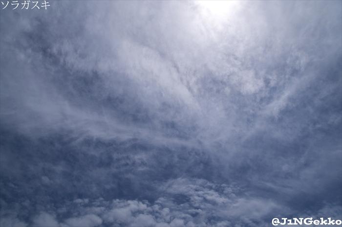 皇紀2676年6月26日 11時21分 今日の空模様