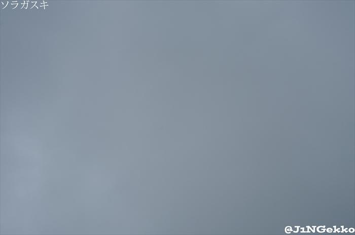 皇紀2676年6月28日 10時03分 今日の空模様