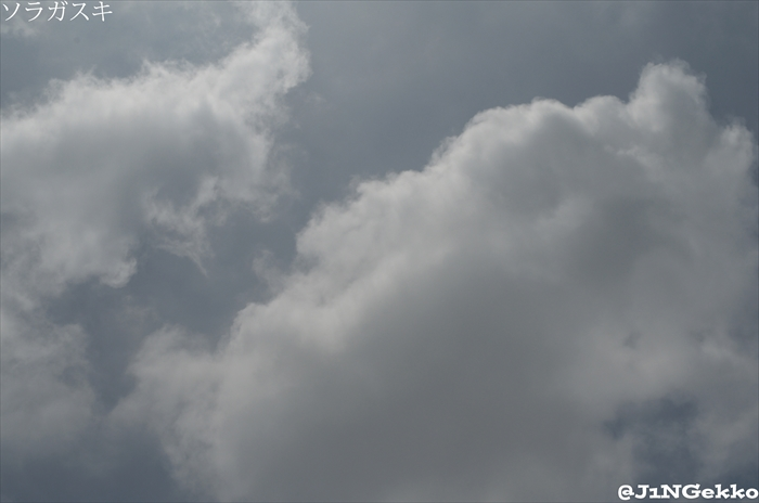 皇紀2676年6月30日 12時00分 今日の空模様