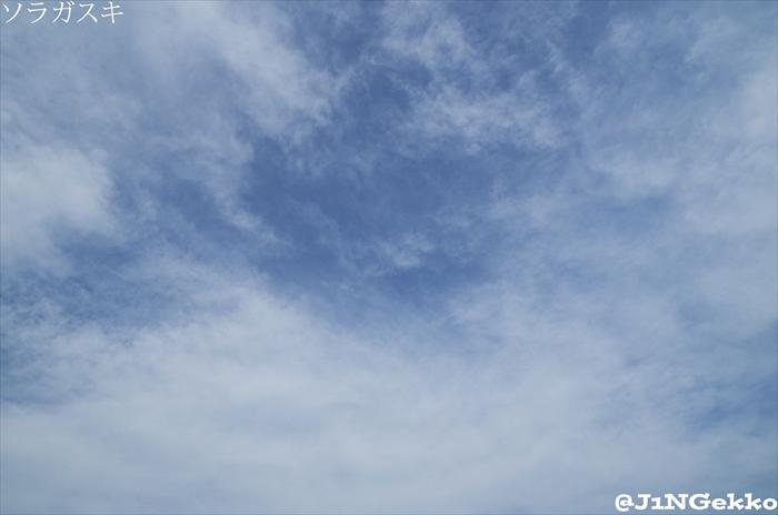 皇紀2676年7月2日 15時04分 今日の空模様