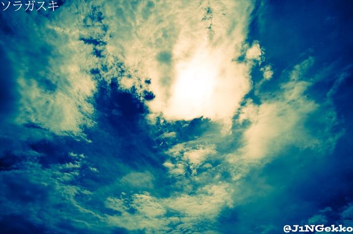 皇紀2676年7月3日 9時25分 今日の空模様 クロスプロセスイエロー